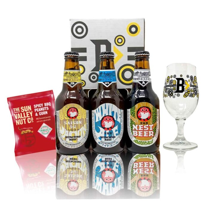 Hitachino Nest Japanese Mixed Beer Gift Set with Beer Hunter Glass (3 Pack)