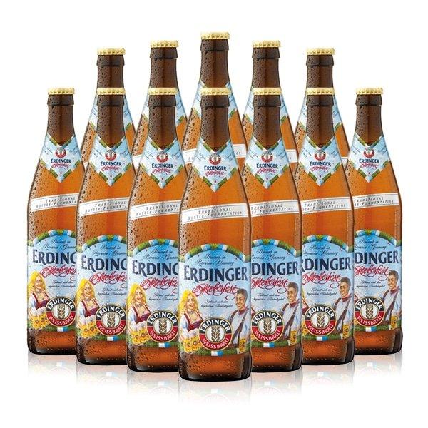 Erdinger Oktoberfest Limited Edition Wheat Beer 500ml Bottles - 5.7% ABV (12 Pack)